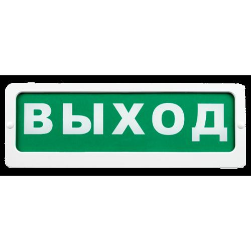 Табло Блик-С-12 Запасной выход
